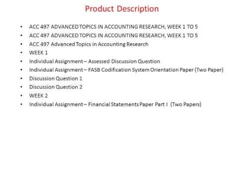 fasb codification system orientation paper