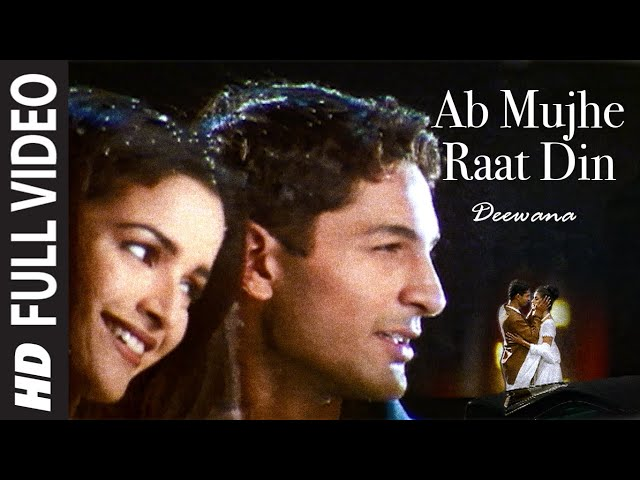 Full Video: Ab Mujhe Raat Din   Deewana   Sonu Nigam   Sajid Wajid