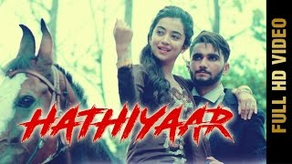 New Punjabi Song - HATHIYAR || ABHI || New Punjabi Songs 2017