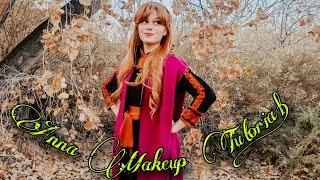 Download Anna Makeup Tutorial