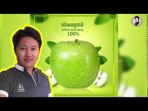 Photoshop Tutorial Advertising Poster Design Promotion Apple Natural