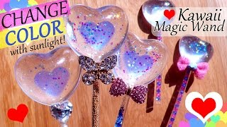 Kawaii Resin Craft Tutorial: Color Changing Heart Magic Wand + GIVEAWAY (Closed)!