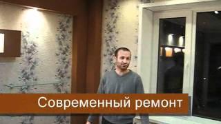 Ремонт кварир в Ярославле. Видео. Спальня. www.911024.ru