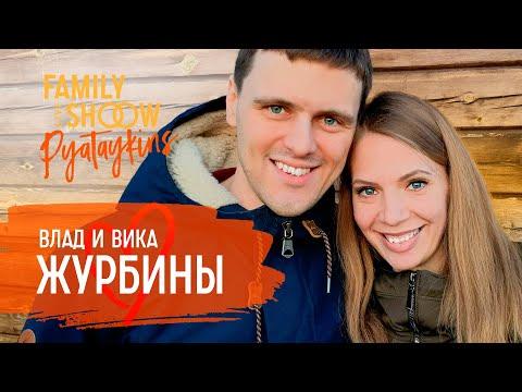 История любви, победившей смерть | Влад и Вика Журбины