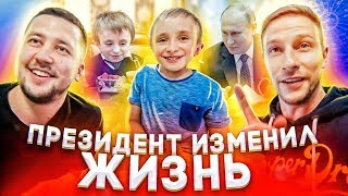 Мечта деревенского мальчика / Приехали в деревню с Костей Павловым