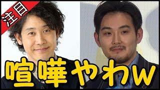 探偵はBARにいるで共演した、大泉洋さんと松田龍平さんの面白トークですw.
