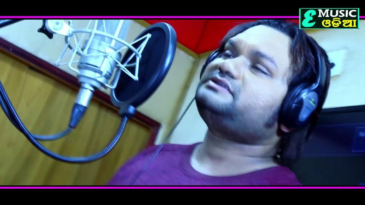 Bahuchu Rakatare Singer -  Human Sagar New Song #1