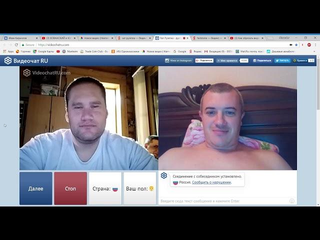 Чат Рулетка   русский видеочат наш аналог ChatRoulette   Google Chrome 8 26 2018 7 40 14 PM Trim