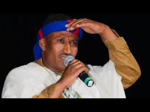 Ethiopia:የሀገራችን ምርጥ ኮሜዲያን የተሳተፉበት ግቢው ሙሉ ፊልም ethiopian best comedy gebiew