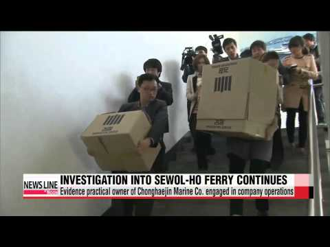Latest revelations on Sewol-ho ferry accident