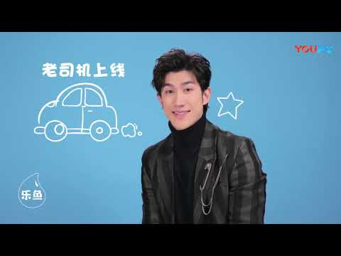 [Engsub] Le Yu Interview with Aarif 李治廷