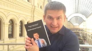 видео Жилая недвижимость Одессы — Продажа и аренда квартир, новостроек, домов, комнат на ЛУН.ua