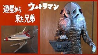 まるでムラマツ・キャップになったようでした。 関西弁でガラ悪いですけど(笑) 『小型ビートル~メカ・コレクション』 製作 とにぃ ザラブ...