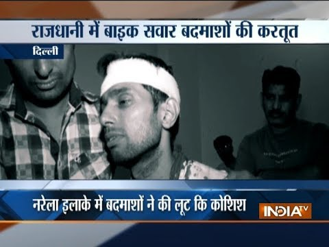 Man shot dead at Delhi's Narela during attempted robbery