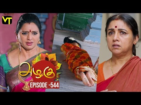 Azhagu - Tamil Serial | அழகு | Episode 544 | Sun TV Serials | 03 Sep 2019 | Revathy | VisionTime