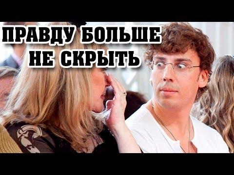 Раскрыта ориентацию Галкина или как брак с «голубым» мужем повлиял на Пугачеву?