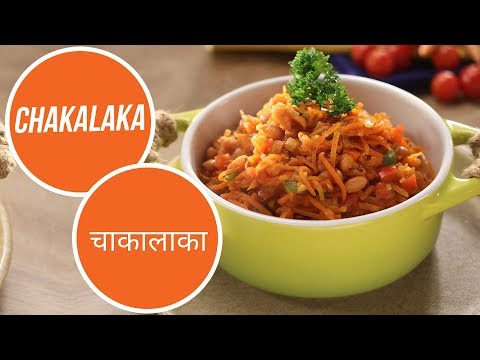 Chakalaka | चाकालाका | Cricket World Cup 2019 | Sanjeev Kapoor Khazana