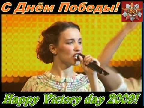 Bella Ciao, partisan song. Viktoria Daineko,Victory day 9. may in Moscow 2009.