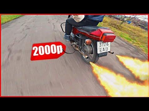 ВЗРЫВНОЙ ВЫХЛОП за 2000 р