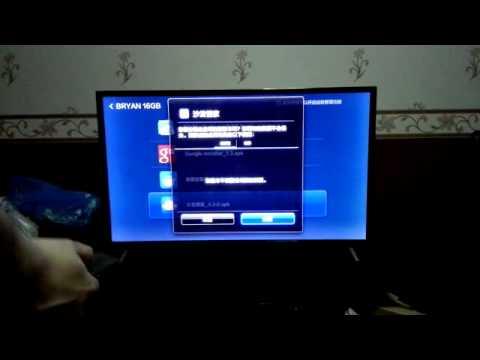 Mi Router 3 AC1200] change Language to English - Mi Gadgets