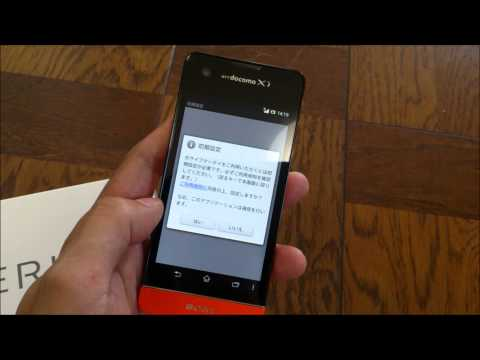 Xperia SX SO-05D Unboxing Movie (開封の儀)