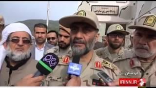 Iran Kurdistan province, Border guards مرزبانان استان كردستان ايران
