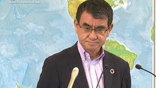 河野外務大臣会見(令和元年6月21日)