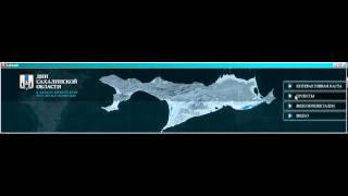 видео Карта Сахалинской области