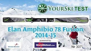 видео Горные лыжи Elan Amphibio 78 F El11.0 (2014)