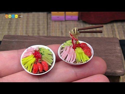 DIY Fake food - Miniature Hiyashi chuka (Cold Ramen) ミニチュア冷やし中華作り