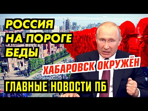 ЖИРИК ПРОДАЛ ФУРГАЛО.