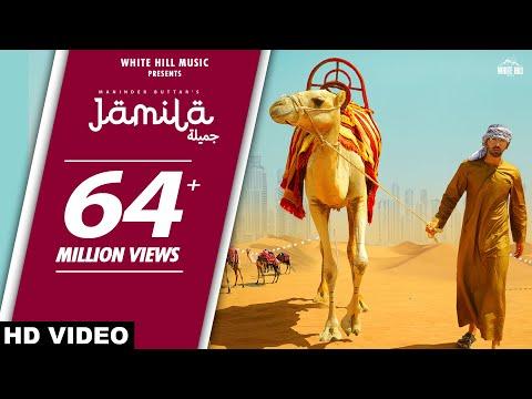 JAMILA (Official Song) Maninder Buttar | MixSingh| Babbu | Latest Punjabi Songs 2019 |