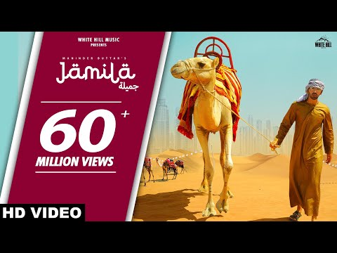 jamila-(official-song)-maninder-buttar-|-mixsingh-|-rashalika-|-babbu-|-latest-punjabi-songs-2019-|