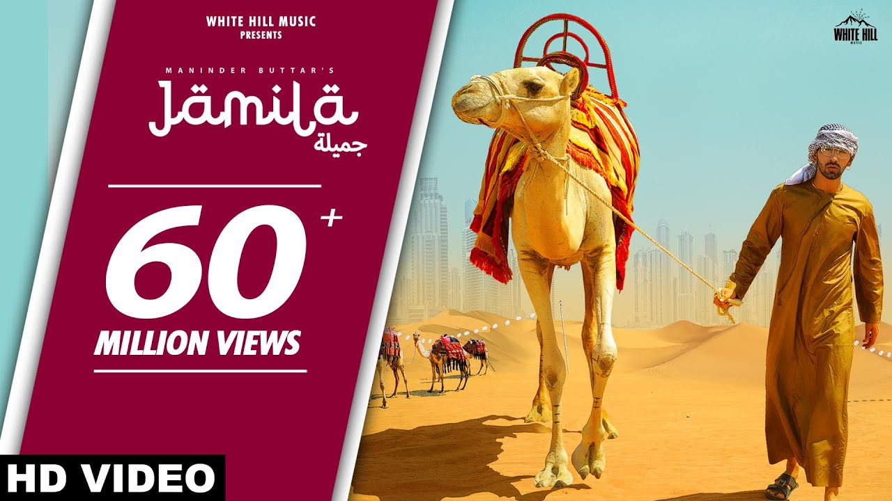 Maninder Buttar : JAMILA (Full Video) MixSingh, Rashalika | New Punjabi Song 2019 | White Hill Music