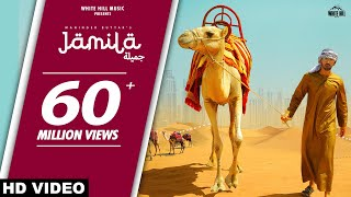 Maninder Buttar : JAMILA (Full ) MixSingh, Rashalika | New Punjabi Song 2019 | White Hill Music