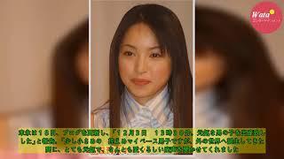 アテネ五輪柔道銀メダリストの泉浩氏(35)の妻で女優の末永遥(31...