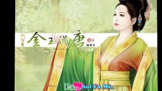 Cảm âm 500 Năm Dưới Núi Ngũ Hành Sơn Beat & Instrumental