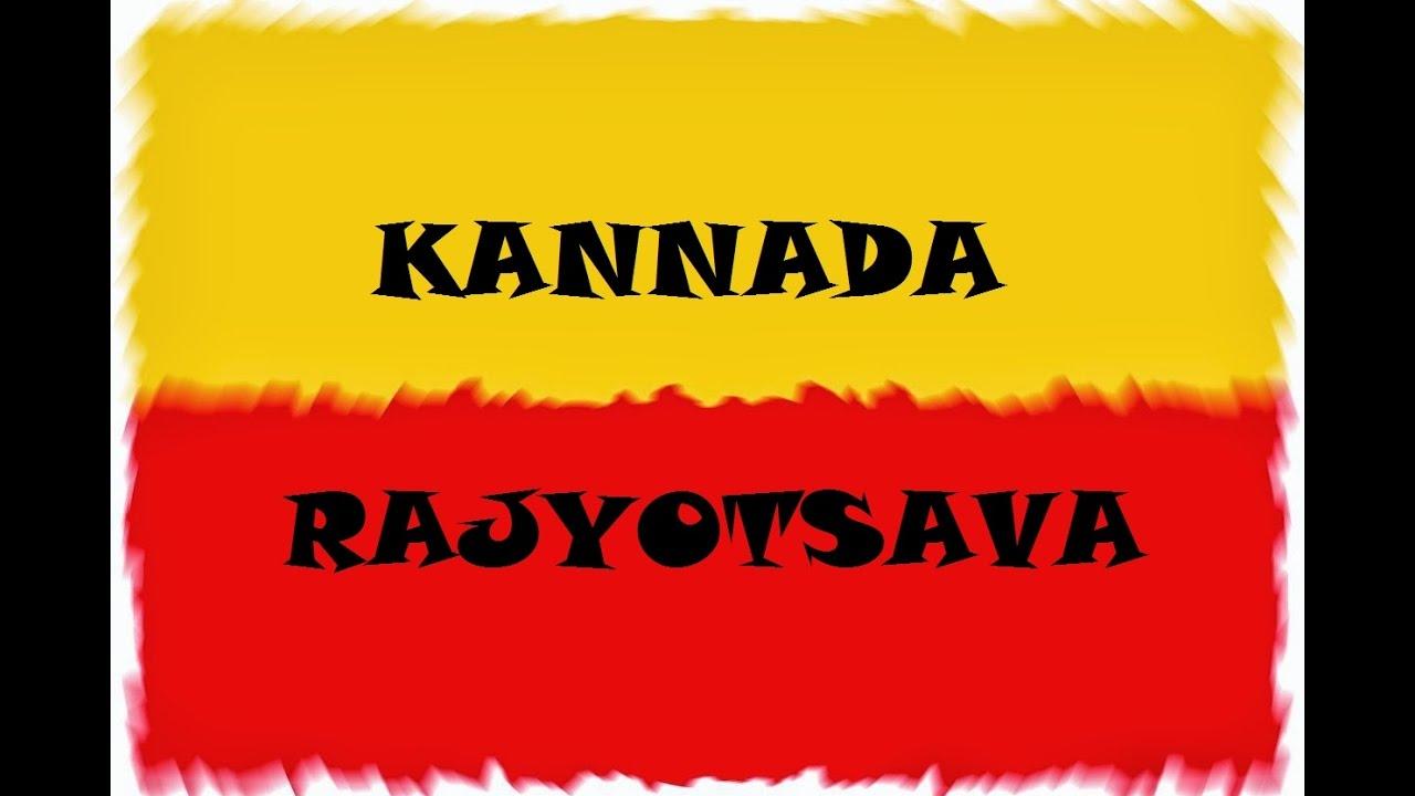 kannada rajyotsava It has been 60 years since south indian states kerala and karnataka were created and the special day is known as kerala piravi and kannada rajyotsava.