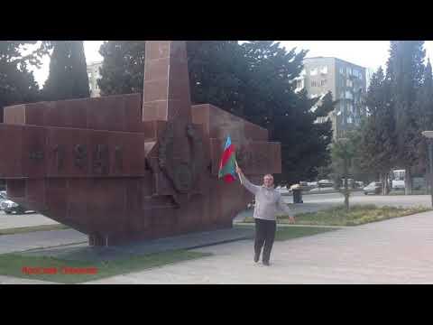 Уехавшим Бакинцам посвящается Ярослав Семенов
