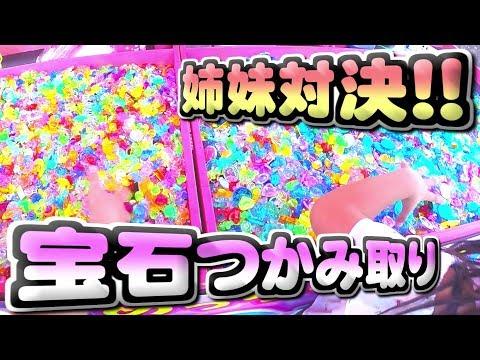 【お祭り】姉妹つかみ取り対決🎉縁日でくじ引き、金魚すくい、射的、ディズニーツムツムのボールすくいに食べ歩き😍屋台450店舗巡りの旅‼️ Japanese Festival【しほりみチャンネル】