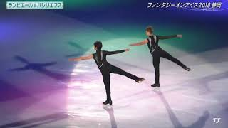 Choreographer by Stéphane Lambiel and kenta kojiri Music: Chopin No...