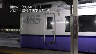 485系3000番台 青森車 最後の廃回(弘前駅) 2019.1.20