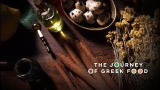 Journey of Greek Food - Episode 2, ENGLISH