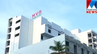 Cancer Treatment For Free Of Cost In MVR Cancer Center | Manorama News