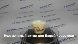 видео Эффективные крема с гиалуроновой кислотой: обзор популярных производителей