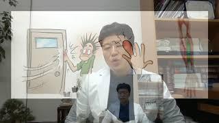 체외충격파가 효과적인 질환(#0 총론)
