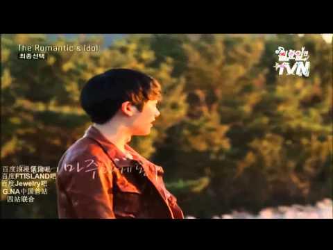 [中字] The Romantic &idol Ep8   ※三站聯合→goo.gl/60G4A