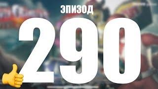 Лучшие игры для iPhone и iPad (290) во что поиграть на iPhone!