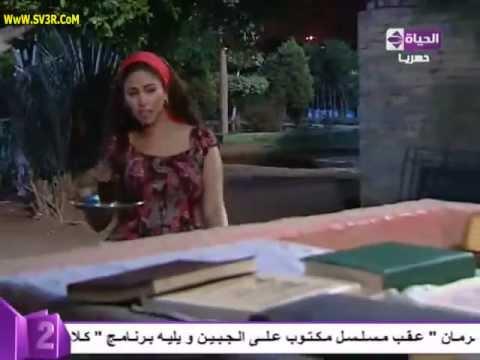 (Maktoub 3ala Algebien) Series Ep 21 / مسلسل (مكتوب على الجبين) الحلقة 21