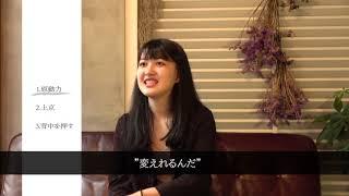 「東京は怖いところじゃなかった。」1人で上京したシンガーの想い。short.ver